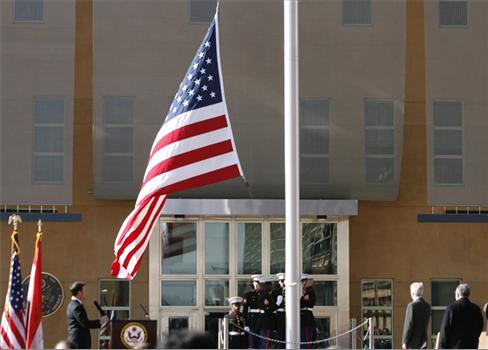 إغلاق السفارة الأمريكية تركيا لمدة 152925042021095546.jpg