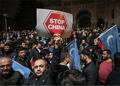 البرلمان الهولندي معاملة الصين للأيغور 152927022021015338.jpg